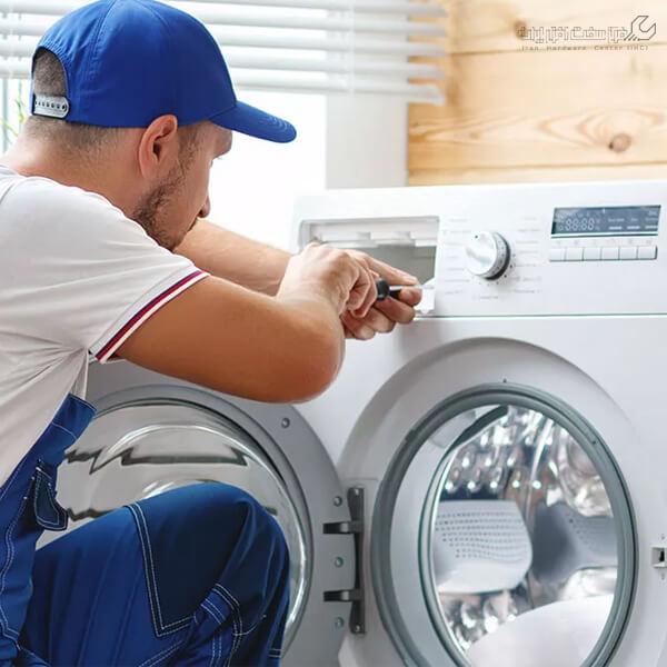 سرویس در محل لباسشویی