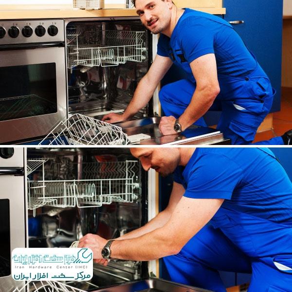 مشکلات ظرفشویی سامسونگ