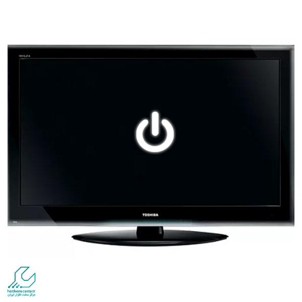 خاموش شدن ناگهانی تلویزیون توشیبا